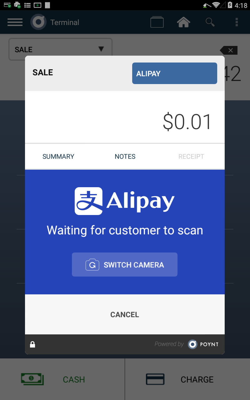 AliPay_4.png